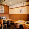 かもん 杉田プラムロード店のおすすめポイント3