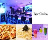 Bar Cashaの詳細