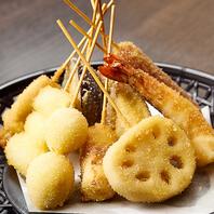 肉、海鮮、野菜、バラエティー「串揚げ」の種類が豊富!