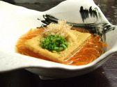 んダカイ 松原のおすすめ料理3