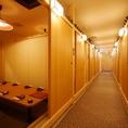 全席掘り炬燵の完全個室