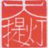 大提灯のロゴ