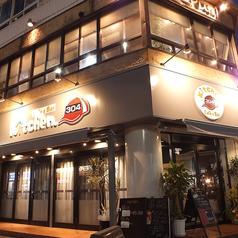 Cafe&Bar Kitchen カフェ アンド バー キッチン 304