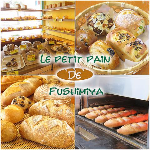 LE PETIT PAIN DE FUSHIMIYA