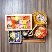 かいえん 海鮮と日本酒の専門店 栄店のおすすめ料理2
