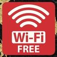 Wi-Fi完備しております!