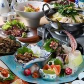 和食ト酒 炉ばた あお季のおすすめ料理3