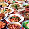 中華料理 唐彩 清水店のおすすめポイント1