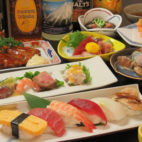 【HotPepperオリジナル】【宴会コース】2時間飲み放題付きコース→料理6品5000円