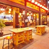 とんこつラーメン 博多屋台の雰囲気2