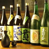 全国各地の評判の日本酒を取り揃えています!