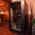 お店にはワインセラーを完備!!  ワインを常にいい状態でご提供できるように努めています!!