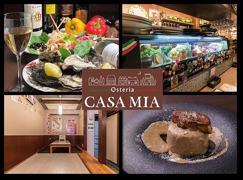 Osteria CASAMIA カーサミーア
