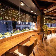 肉魚 クラフトビール 響 HIBIKI 三宮の特集写真