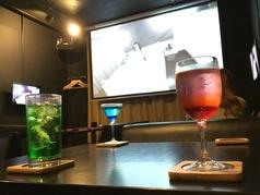 Bar Home 松山のコース写真