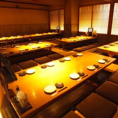 金の蔵 きんくら酒場 渋谷 南口 桜丘店の雰囲気1