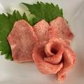料理メニュー写真タンサシ