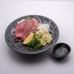 路地酒場 ペルロいんちのおすすめ料理1