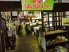 道の駅 田沢なごみの郷のおすすめポイント2