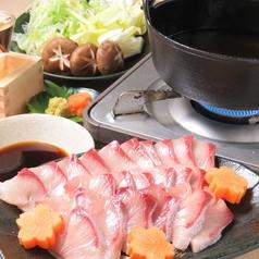 天領 倉敷 八右衛門のおすすめ料理1