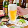 炭火 朝引き鶏 串太郎のおすすめポイント2
