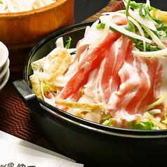 ゆでぞう 堺東店のおすすめ料理1