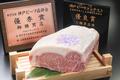 焼肉の龍園 小倉のおすすめ料理1