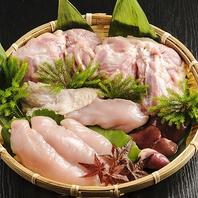 <<素材へのこだわり>>日本三大地鶏「名古屋コーチン」