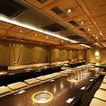 会社宴会や大型宴会に最適◎最大100名様まで入れます!広々とした室内は開放感溢れる雰囲気。大人数ながらも一体感のある雰囲気をお楽しみください♪ご宴会前の下見も承っておりますので、お気軽にお問合せくださいませ。
