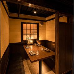 和食 個室居酒屋 千本桜 sakura 船橋駅前店の特集写真