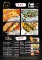 【チヂミ】各種チヂミ☆大人気!!サラダ・きゅうり・カクテキ・チャンジャなど多数!!