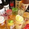 仙台ホルモン・焼肉 ときわ・ガッツ 富谷店のおすすめポイント3