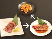 【焼肉の食べる順番】塩物→タレ物→ホルモンの順番が理想。味付けが薄いものからお召し上がりいただくとお肉のおいしさをさらに楽しめます。(食べ放題/飲み放題/焼肉/お肉/ご家族/宴会/ランチ/)