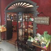 BELLA BOCCA ベラボッカ 茶屋町店の雰囲気3