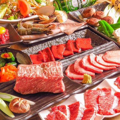 2月NEWOPEN★【炭火焼肉 UKIN】上質なお肉をリーズナブルなお値段でご提供!