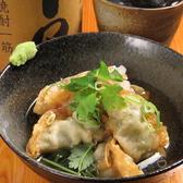 臼松 木屋町店のおすすめ料理3