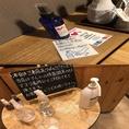 【ハシゴのコロナウィルス感染症の取組その4】各テーブル毎、入口エントランスに消毒液の設置。