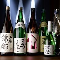 日本酒を月替わりで楽しめます!新大阪から徒歩5分