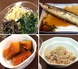 サイドメニューや副菜小鉢も充実!一品料理は300円~