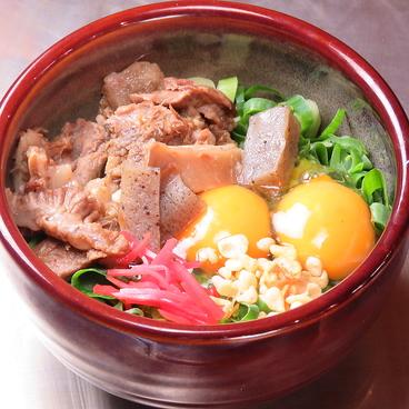きこり亭のおすすめ料理1