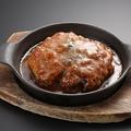 料理メニュー写真筋肉ハンバーグ