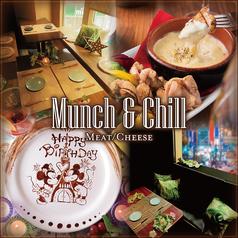 Munch&Chill マンチアンドチル 渋谷店