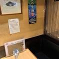 コロナ感染対策として、他のお客様と間隔のあいたお席へのご案内、各テーブルに手指除菌用スプレーを配置しております!