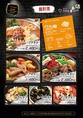 【鍋料理】チーズトッポギ鍋などの大人気メニューからおでんタンやカムジャタン♪本格韓国料理