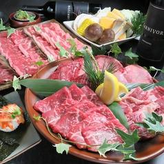 牛膳 姫路店のおすすめ料理1