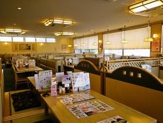 和食レストランとんでん 北12条店の写真