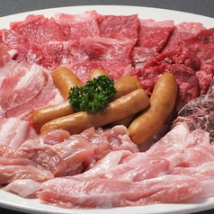牛藩 南国店のおすすめ料理1