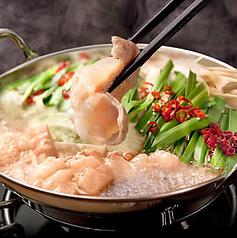 料理メニュー写真もつ鍋(塩/醤油/味噌/火鍋)