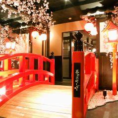 ●~京都の町並みを再現したオシャレな空間~●和の雰囲気とお洒落な店内へお越しください。女子会や合コンなどの飲み会に大人気の個室席「を多数ご完備しております!お酒や逸品料理は種類豊富にございますので、お気軽にお越しくださいませ♪各種宴会のご予約を承っております。