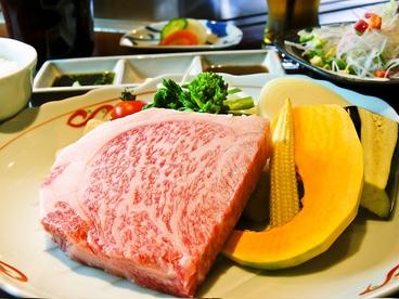 佐賀牛 なかむらのおすすめ料理1